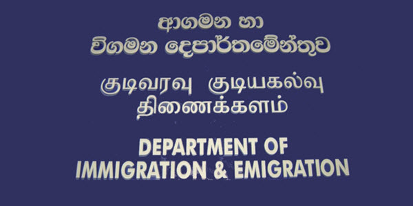 Contact telephone numbers of the Department of Immigration and Emigration