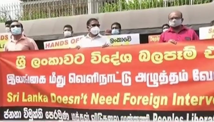 Protest against visit of the US Secretary of State to Sri Lanka