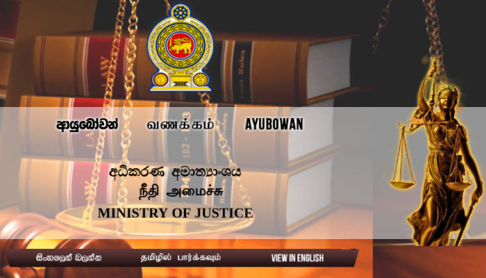 Notice from the Ministry of Justice on 20th Amendment