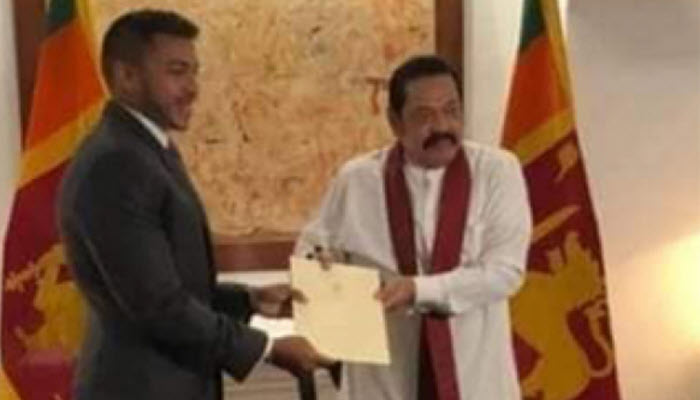 Yoshitha Rajapaksa appointed Chief of Staff to the Prime Minister